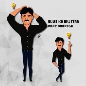 Ashish Chanchlani caricature